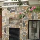 Exterior Wall & Floor
